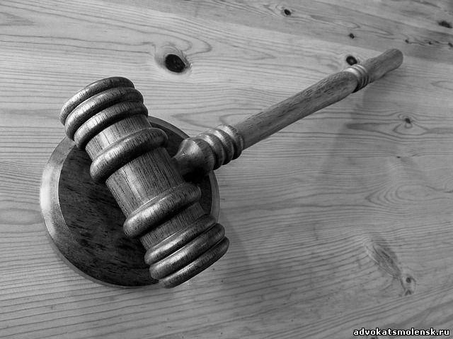 Адвокат по наркопреступлениям
